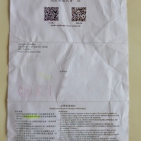 台湾移民局で居留証延長してきた!